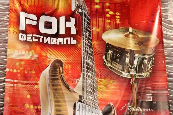 rock-festival-domodedovo-0072