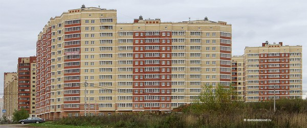 ЖК Центральный в Домодедово