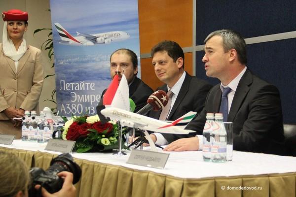 Пресс-конференция. Директор аэропорта Домодедово Игорь Борисов (справа)