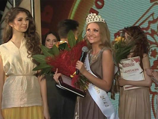 Мисс Московская область 2012