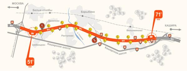 Платный участок М4 48-71 км