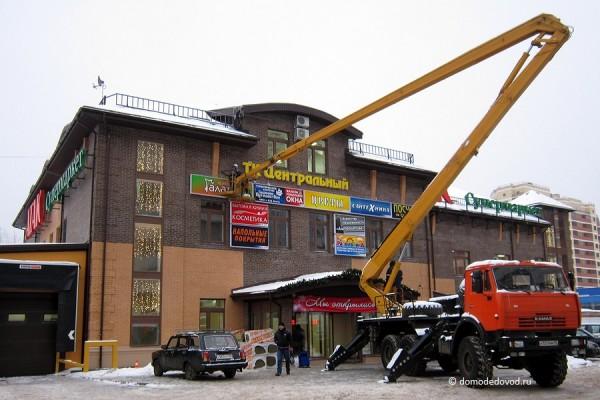 Торговый центр «Центральный»