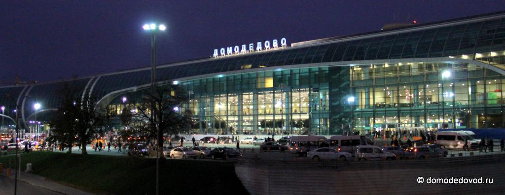 Фото аэропорта домодедово ночь обратимым