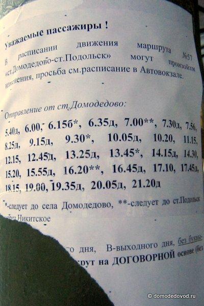 """"""",""""fernretirang18.co.vu"""
