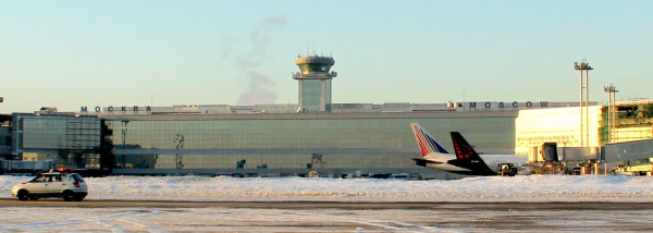 Аэропорт Домодедово. Фото: domodedovod.ru