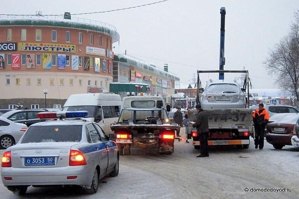 Работа эвакуатора в Домодедово (3)