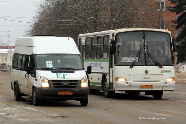 Маршрутное такси и автобус в Домодедово