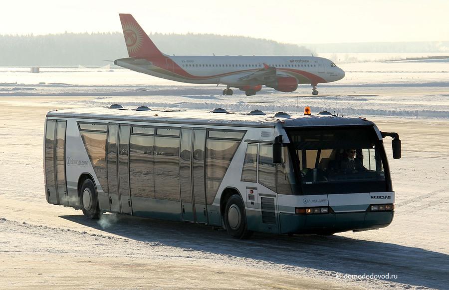 жены заказ автобуса в аэропорту барнаула возражений акты