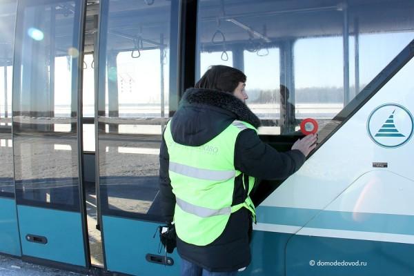 Спецтехника аэропорта Домодедово (2)