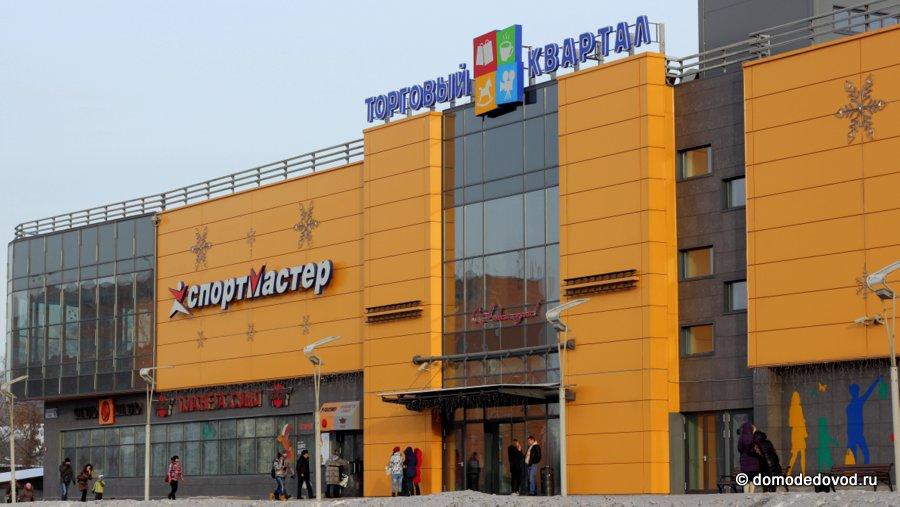 """Акционер """"Фармстандарта"""" займётся развитием ТРК"""
