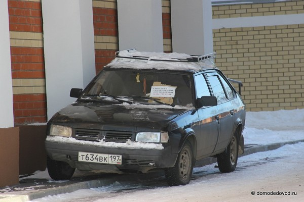 """ЖК """"Центральный"""" Домодедово, ул. Кирова (14)"""