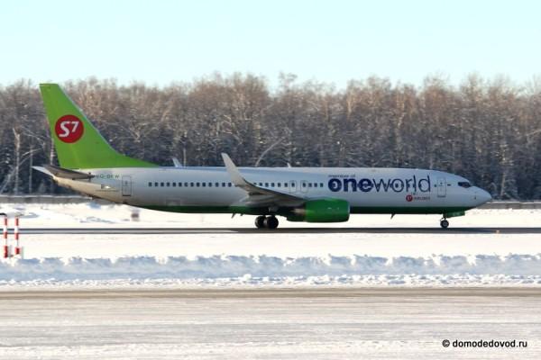 Самолет S7 на ВПП в аэропорту Домодедово
