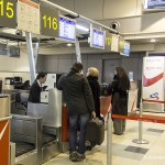 Багаж в аэропорту Домодедово