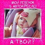 Фото предоставлено пресс-службой УМВД Домодедово