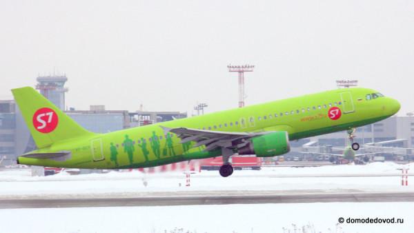 Самолет S7 взлетает в аэропорту Домодедово