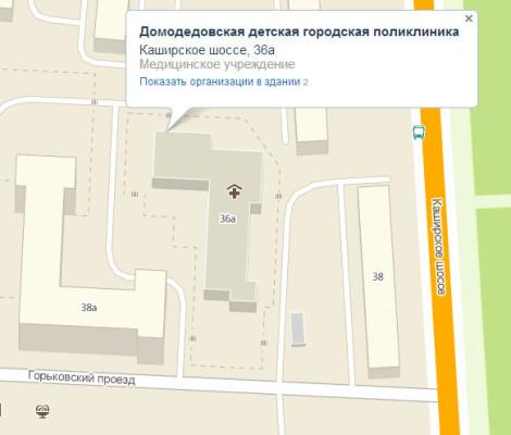 Детская поликлиника на карте Домодедово