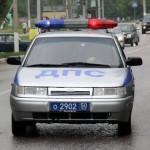Разыскивается водитель, наехавший на пешехода в д.Одинцово