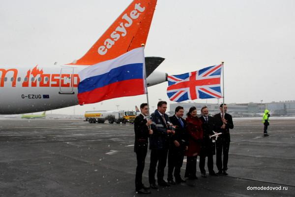 EasyJet в Домодедово