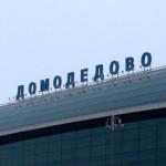 aeroport-domodedovo-3795
