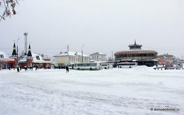 Автовокзал и железнодорожный вокзал города Домодедово