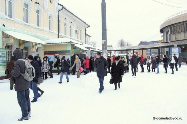 Железнодорожный вокзал города Домодедово