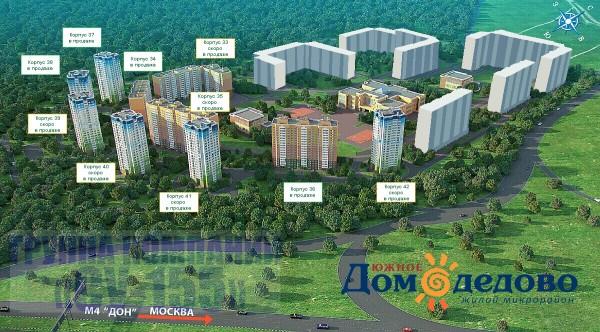 Южное Домодедово. План