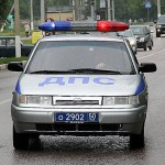 dps-gibdd-police
