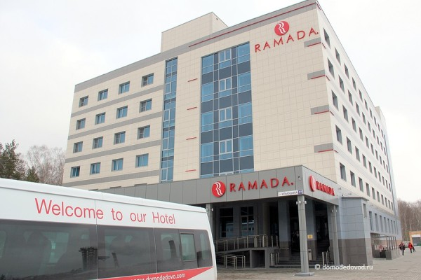 Welcome to the Hotel Ramada Moscow Domodedovo!