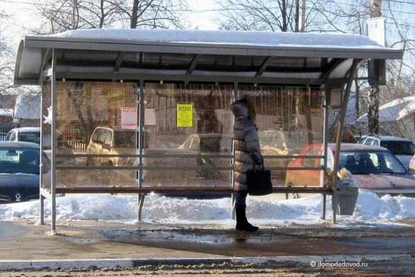 Автобусная остановка в Домодедово
