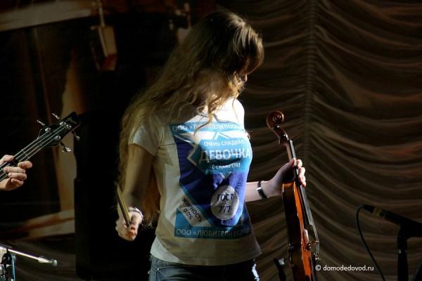 Гала-концерт фестиваля РингРок (14)