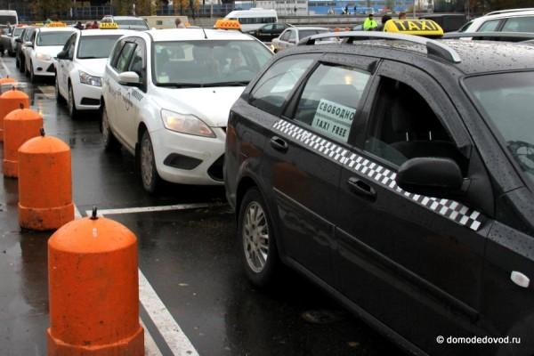 Такси около аэропорта Домодедово
