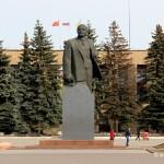 Администрация городского округа Домодедово
