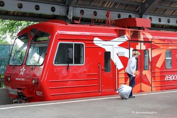 aeroexpress-2576