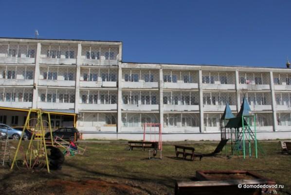 Реабилитационный центр Детство