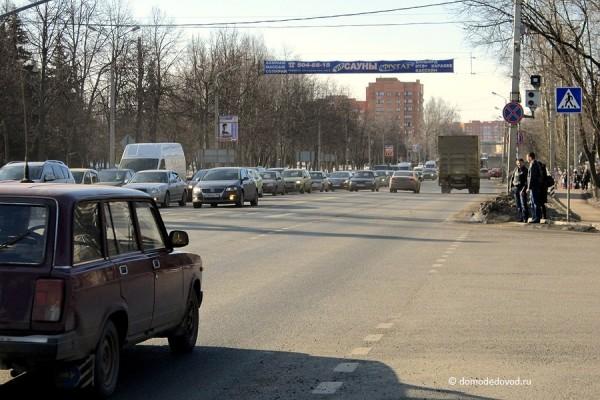 Пробки в Домодедово