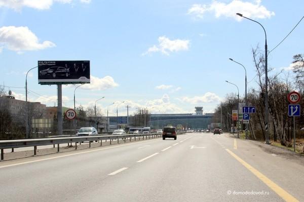 doroga-aeroport-domodedovo-0581