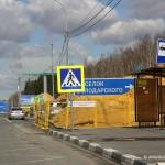 Строительство эстакады около аэропорта Домодедово