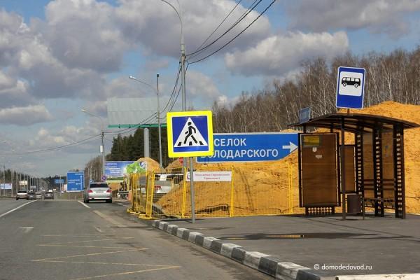doroga-aeroport-domodedovo-0600