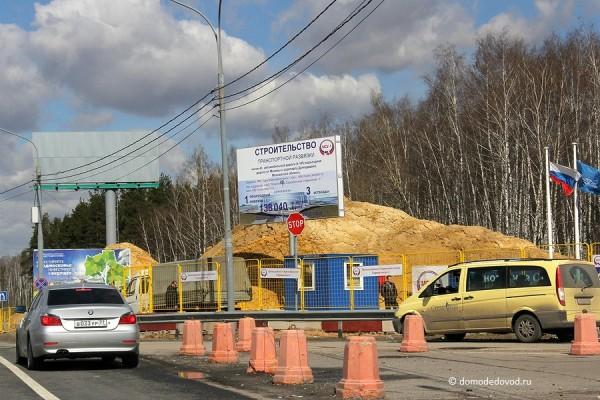 Дорога А-105 аэропорт Домодедово