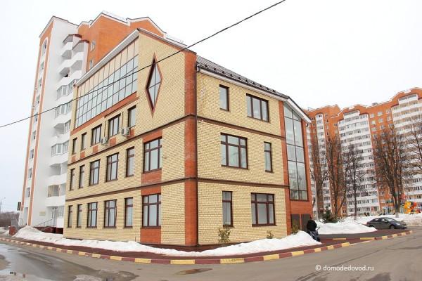 Новостройка Гюнай в Домодедово ул. Ломоносова Экодом