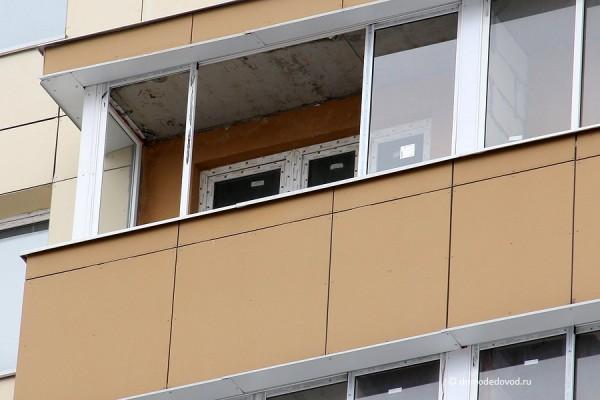 ЖК Гранд Авион в Домодедово. Балкон