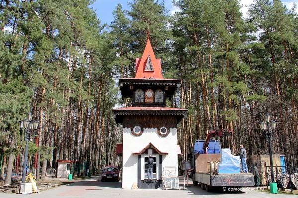 Парк культуры и отдыха «Елочки» (17)