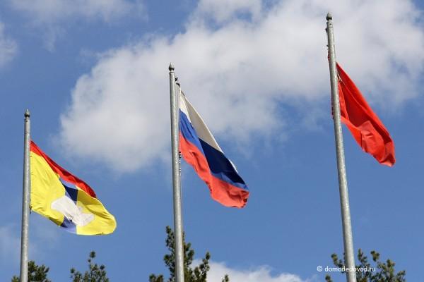 Флаги Домодедово, России, Московской области