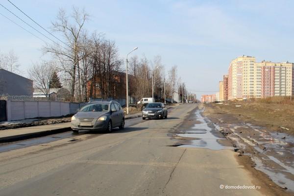 remont-dorogi-kirova-8960