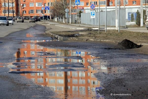 remont-dorogi-kirova-8966