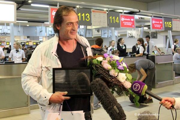 500-миллионный пассажир аэропорта Домодедово Кристоф Мардт