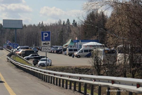 Бесплатные парковки около аэропорта Домодедово