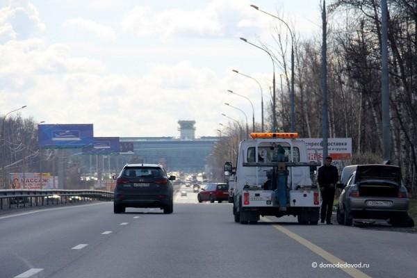 Дорога Москва — Аэропорт