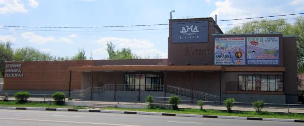 Развлекательный центр «ДМД-центр»