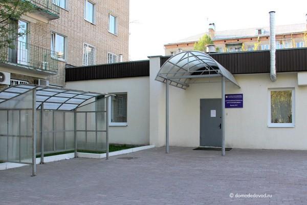 Филиал поликлиники